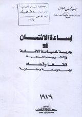 3-3-1.jpg