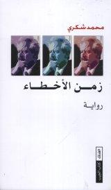 6-4-3.jpg