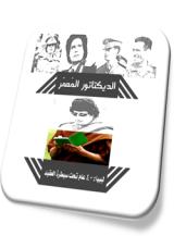 libya2009.png